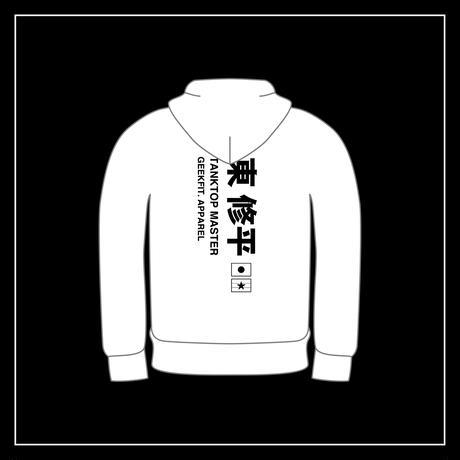 "SHUHEI HIGASHI FIGHT TEAM ""BIG"" Hoodie [white]"