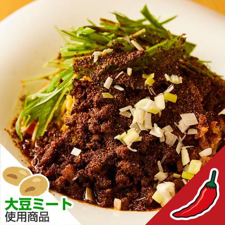 大豆ミート・汁なし担担麺 黒胡麻/汁なし担担麺 ピリリ