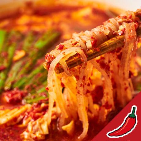 辛麺(10辛)/辛麺屋 一輪