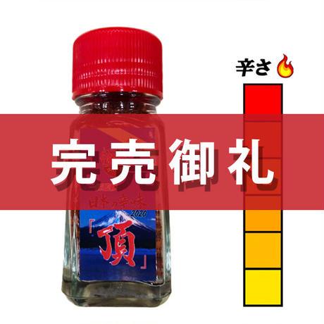 一味唐辛子「頂」(いただき)/激辛グルメ祭り公式商品