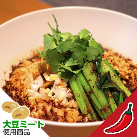 大豆ミート・成都担担麺/汁なし担担麺 ピリリ