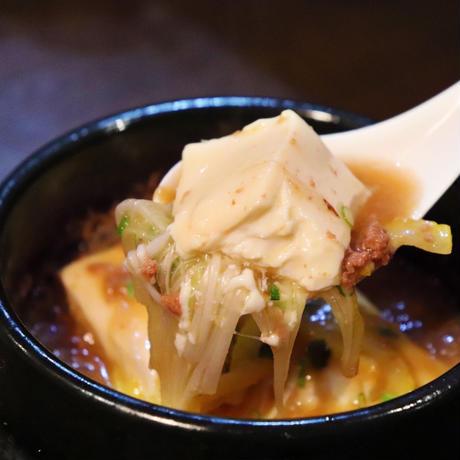 ゆず香る~白辛麻婆豆腐/赤い壺