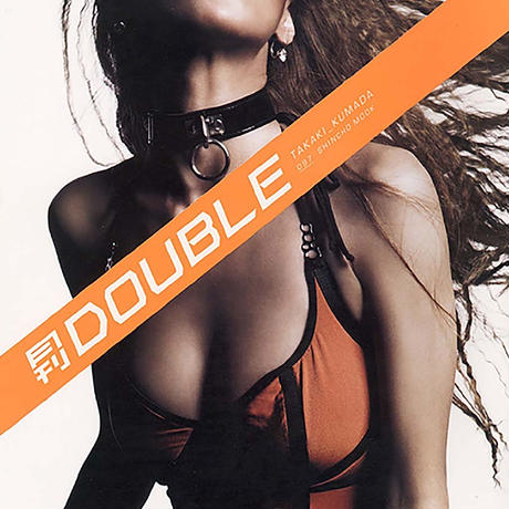 月刊DOUBLE