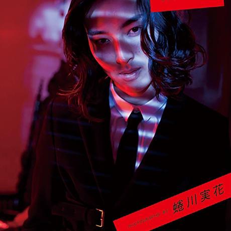 月刊MEN 松田翔太