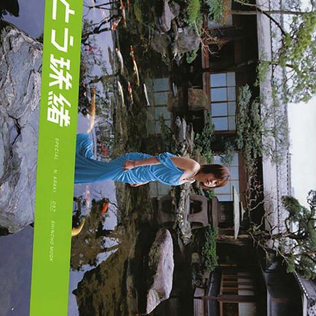 月刊さとう珠緒 Special