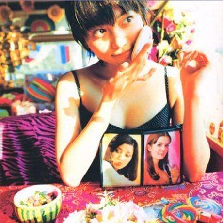 月刊遠藤久美子