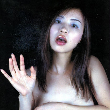 月刊インリン・オブ・ジョイトイ