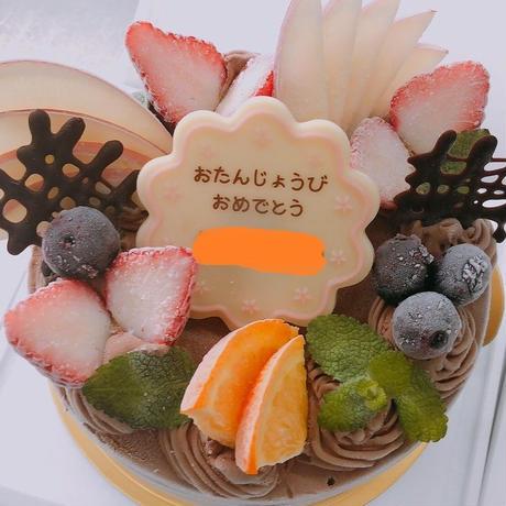 【配送】オーダーメードジェラートケーキ