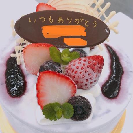 【予約店頭受取限定】オーダーメードジェラートケーキ