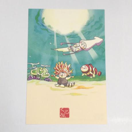 「早乙女くんとQちゃん」ポストカードセット