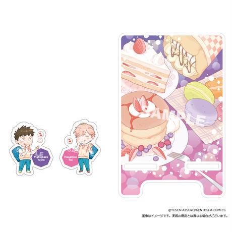 「凸凹シュガーデイズ(もう一回!)」コミックス発売記念スペシャルセット
