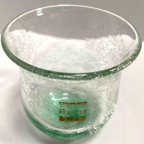 萩ガラス 淵あり強化ガラス製コップ(内ヒビ貫入ガラス)