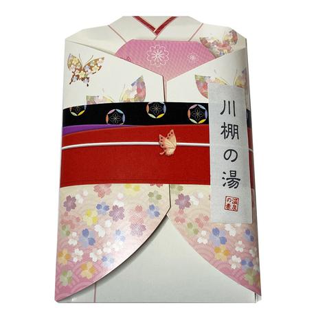 川棚の湯 温泉の素 25g × 3個入り 和装パッケージ【送料無料】