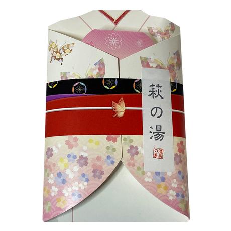 萩の湯 温泉の素 和装パッケージ(3回分)【送料無料】