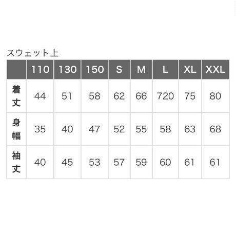 初売り期間限定予約 XXX&Co.セットアップ