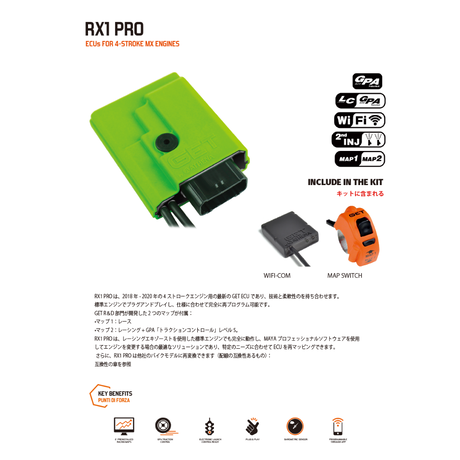 GET RX1 PRO FOR YAMAHA