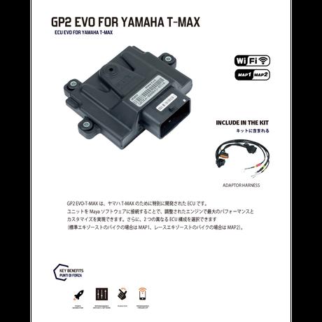 GP2 EVO FOR YAMAHA T-MAX