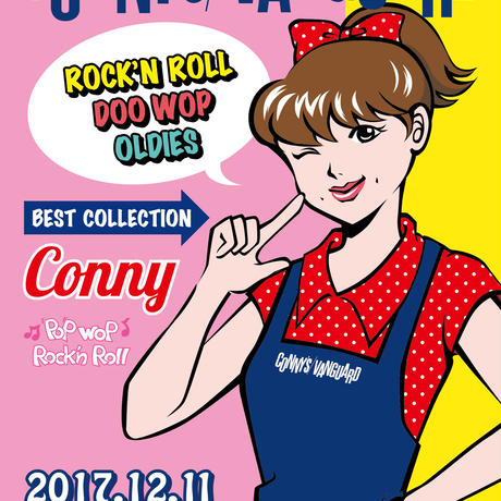 CONNY /  CONNY'S VANGUARD ~ VV限定ベスト盤(GC-119)