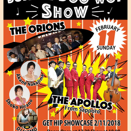 The ORIONS × THE APOLLOS / Doo Wop スウェット(ホワイト)