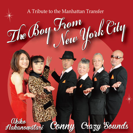 CONNY,The Crazy Sounds,中野渡章子 / The Boy From New York City (GC-072)