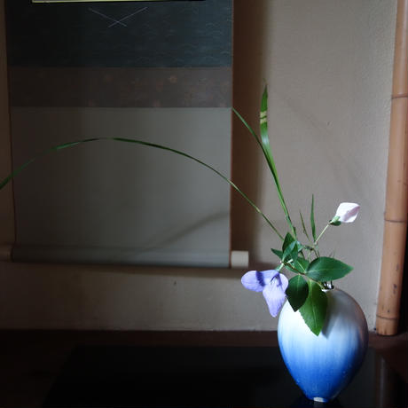 Ryuji I wasaki紫匂 花器
