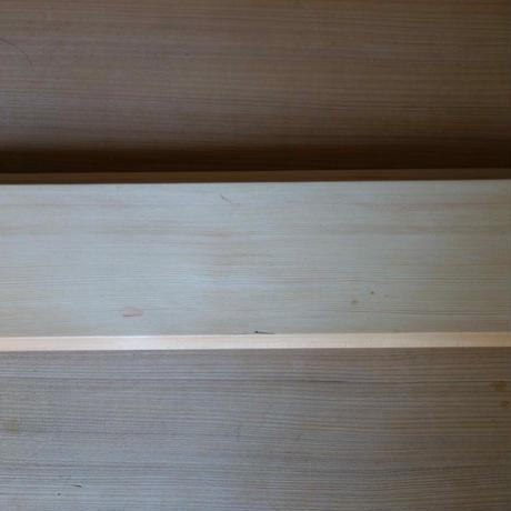 Yoshiyuki Izutsu 一文字盆(無垢材一枚もの)