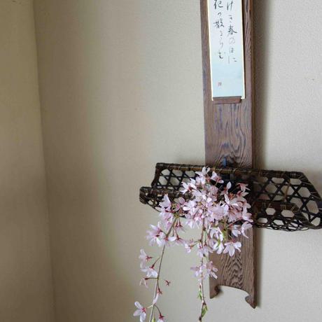 Yoshimichi Yoshida 竹工芸花籠ーとんび