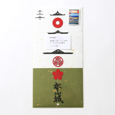 松山城「RED」#paper ornament