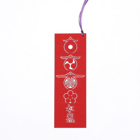 松山城「RED」#bookmark
