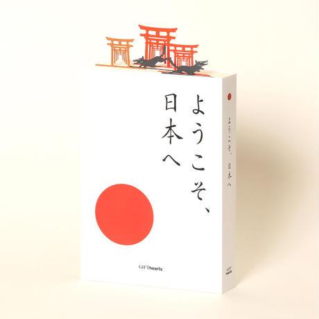 お稲荷さん「GOLD」#bookmark