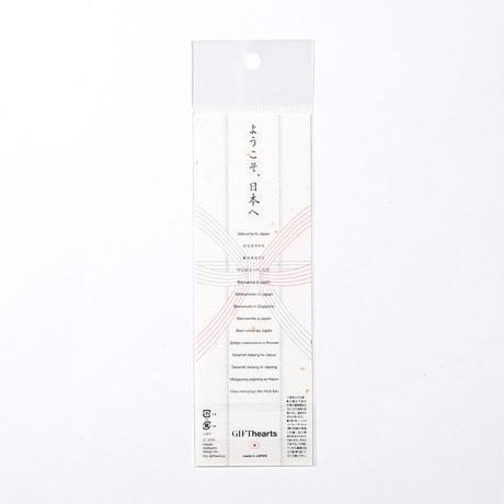 お稲荷さん「GRAY」#bookmark