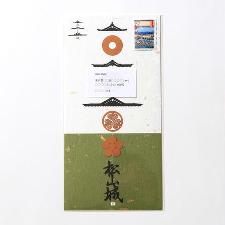 松山城「GOLD」#paper ornament