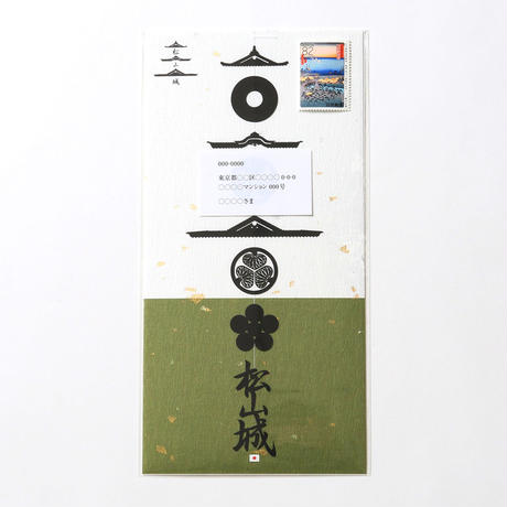 松山城「BLACK」#paper ornament
