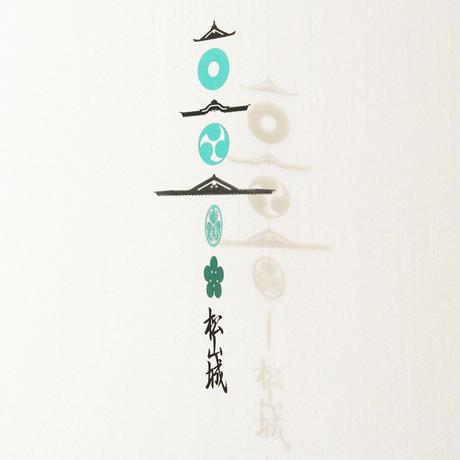 松山城「GREEN」#paper ornament