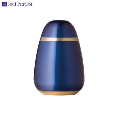 MAO-SP-671 Soul PetitPot ソウル プチポット ミニ骨壷 パレットエッグ ナイトブルー