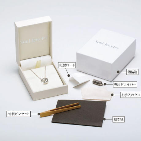 MAO-SJ-016 遺骨ペンダント ソウルジュエリー ツイスト シルバー925 ダイヤモンド