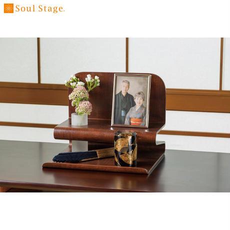 MAO-SS-834 Soul Stage ソウルステージ R(アール) ダークブラウン 手元供養専用ステージ