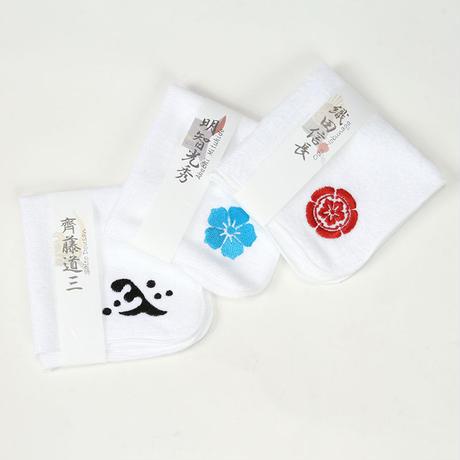 家紋刺繍タオル