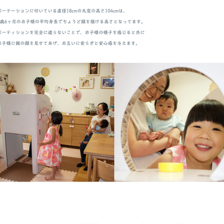 SOiRO-T / ソイロ ティー【受注生産】本体 19,800円(税込)+送料3800円