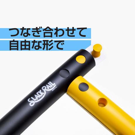 スラックレール エス / ブラック  SR-102