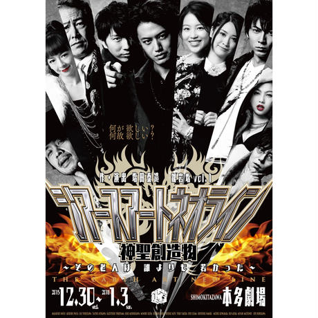 【Blu-ray】銀岩塩vol.1「 ジアースアートネオライン 神聖創造物」