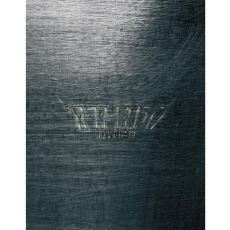 【パンフレット】銀岩塩vol.1 「ジアースアートネオライン 神聖創造物」