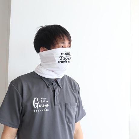 [RicH×阪神×宜野座]21CP限定ネックゲイター
