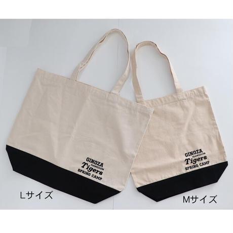 [RicH×阪神×宜野座]21CP限定刺繍トートバックMサイズ