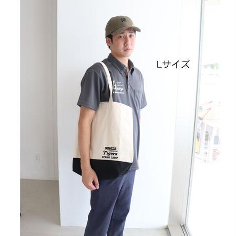 [RicH×阪神×宜野座]21CP限定刺繍トートバックLサイズ
