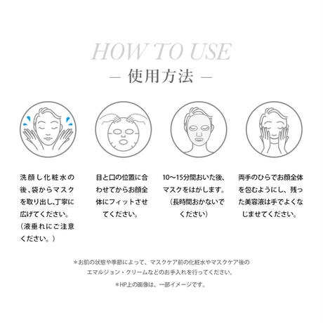 森田保湿マスク(5枚入り)