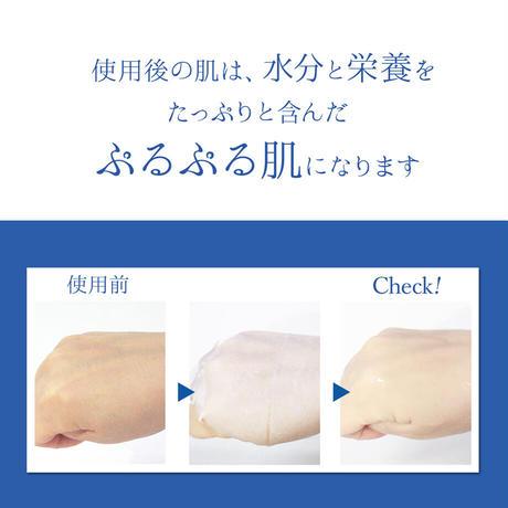プレミアムオールインワンシートマスク 乾燥小じわケア(5枚入り)