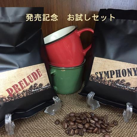 """【お試し】""""PRELUDE"""" &""""SYMPHONY""""(コーヒー豆)Produced by Giovanni"""
