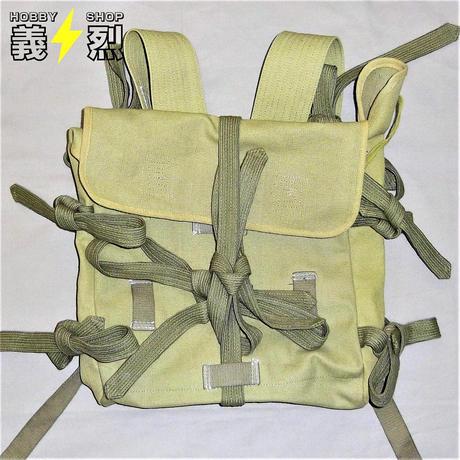 【複製品】日本陸軍九九式背嚢(背のう)蛸足背嚢