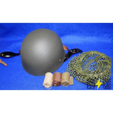 【複製品】WW2イギリス軍空挺ヘルメット